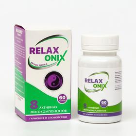 Фитокомплекс RELAXONIX антистресс, 60 капсул по 0,45 г