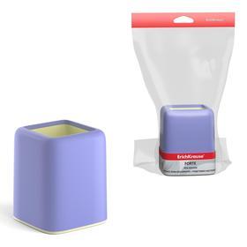 Подставка-стакан ErichKrause Forte 10,5 х 8 х 8 см, пастельная фиолетовая с желтой вставкой