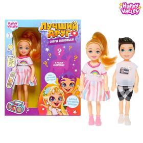 """HAPPY VALLEY doll Set """"Best friend"""", surprise SL-04559"""