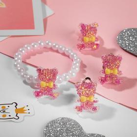 "A set of children's ""Vibracula"" 3 pre-TA: clip-on earrings, bracelet, ring, bear, MIX color"