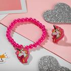 "A set of children's ""Vibracula"" 2 pre-TA: bracelet, ring, unicorn, MIX color"