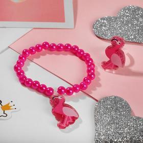 "A set of children's ""Vibracula"" 2 pre-TA: bracelet, ring, Flamingo, MIX color"