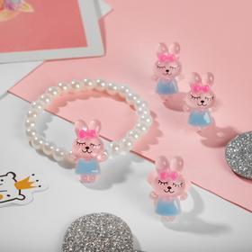 "A set of children's ""Vibracula"" 3 pre-TA: clip-on earrings, bracelet, ring, bunnies, MIX color"