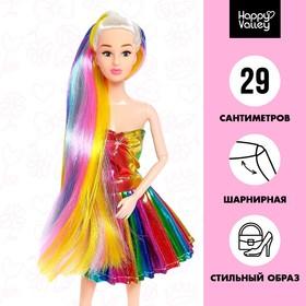 """Кукла модель шарнирная """" Радужный стиль """" в платье"""
