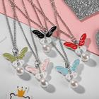 "Pendant children's ""Vibracula"" butterfly with bead, MIX color, 40cm"