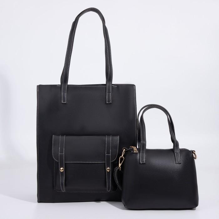 Сумка женская, отдел на молнии, наружный карман, длинный ремень, цвет чёрный - фото 777871