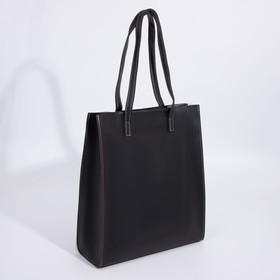 Сумка женская, отдел на молнии, наружный карман, длинный ремень, цвет чёрный - фото 52169