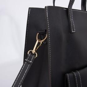 Сумка женская, отдел на молнии, наружный карман, длинный ремень, цвет чёрный - фото 52172
