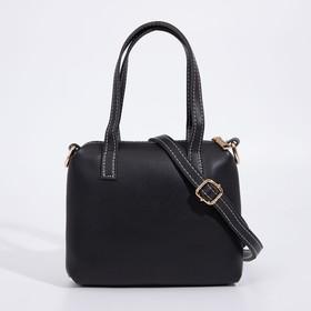 Сумка женская, отдел на молнии, наружный карман, длинный ремень, цвет чёрный - фото 52173