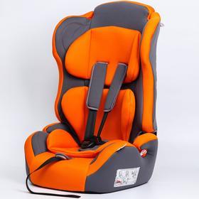 Удерживающее устройство для детей Крошка Я Multi, гр. I/II/III, Orange Gray