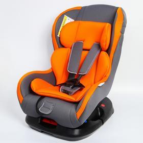 Удерживающее устройство для детей Крошка Я Support, гр. 0+/I, Orange Gray