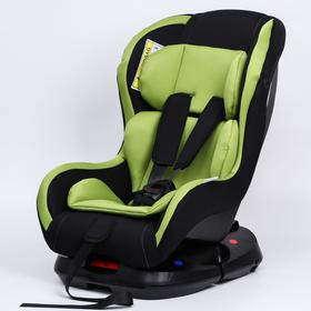 Удерживающее устройство для детей Крошка Я Support, гр. 0+/I,  Green