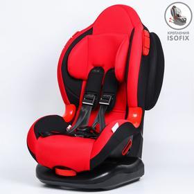 Удерживающее устройство для детей Крошка Я Round Isofix гр. I/II, Red