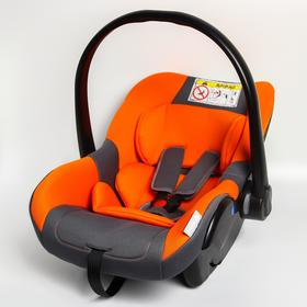 Удерживающее устройство для детей Крошка Я Safe +, гр. 0+, Orange Gray