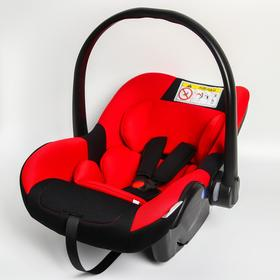 Удерживающее устройство для детей Крошка Я Safe +, гр. 0+, Red