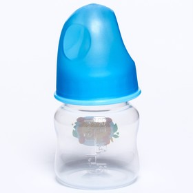 Бутылочка для кормления 60 мл с соской «Тигренок»