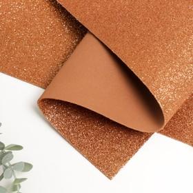 Foamiran glitter 1.8 mm (Bronze) 60x70 cm