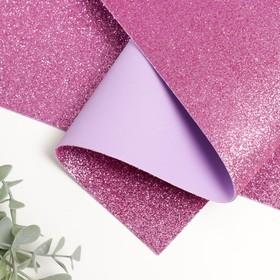 Foamiran glitter 1.8 mm (Dusty rose) 60x70 cm