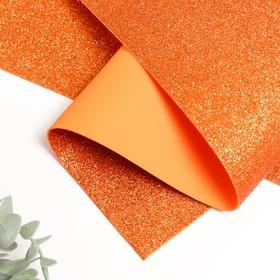 Foamiran glitter 1.8 mm (Amber) 60x70 cm
