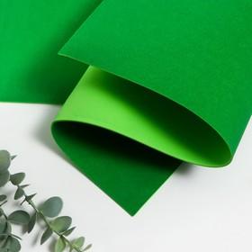 Foamiran flocky 1.8 mm (Green) 50x70 cm