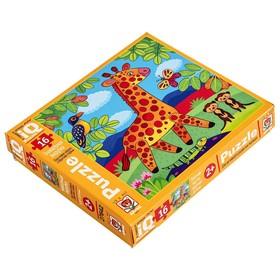 Макси-пазл «Милый жираф», 16 элементов
