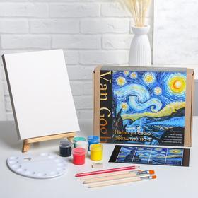 Набор с акриловыми красками Van Gogh
