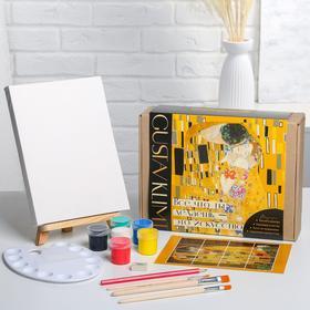 Набор с акриловыми красками Gustav Klimt