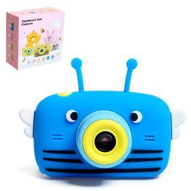 """Детский фотоаппарат """"Пчёлка"""", с селфи камерой, цвет синий"""