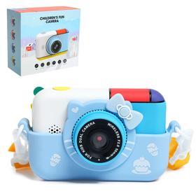"""Детский фотоаппарат """"Кити"""", селфи-камера, режим съёмки видео, русифицированный, цвет голубой"""
