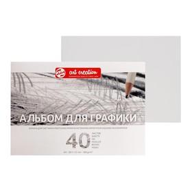 Альбом для Графики А4, 210 х 297, Royal Talens Art Creation, 40 листов, 160 г/м², на склейке, Satin