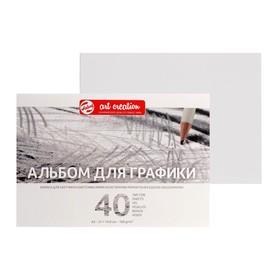 Альбом для Графики А5, 148 х 210, Royal Talens Art Creation, 40 листов, 160 г/м², на склейке, Satin