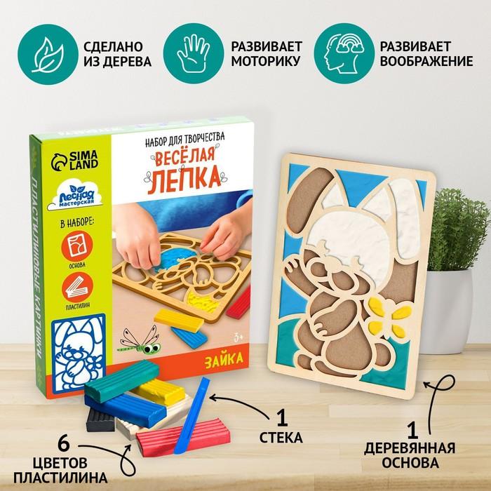 Пластилиновые картинки «Зайка» - фото 9214549