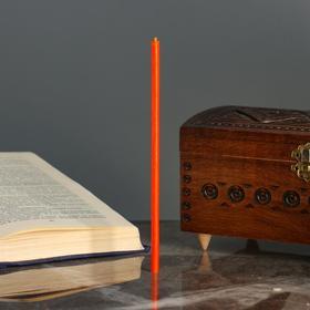 Свечи ритуальные восковые, 18 см, 5 штук, оранжевые