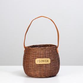 Корзина плетеная (ротанг), 15,5х15,5 см, 1 шт., коричневый