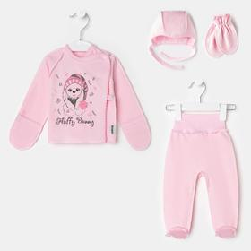 Комплект для новорождённых, цвет розовый, рост 62 см