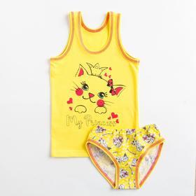 Комплект (майка, трусы) для девочки, цвет жёлтый, рост 122 см