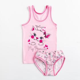 Комплект (майка, трусы) для девочки, цвет розовый, рост 128 см