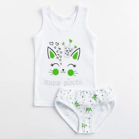 Комплект (майка, трусы) для девочки, цвет зелёный/белый, рост 104 см