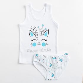 Комплект (майка, трусы) для девочки, цвет белый/голубой, рост 104 см
