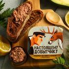 """Pate of deer meat """"Dobychik"""", 100 g"""