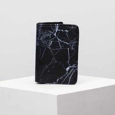 "Folding wallet "" Stone style"""