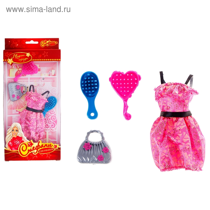 """Одежда для кукол """"Модные наряды"""", с аксессуарами, МИКС"""