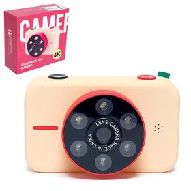 """Детский фотоаппарат """"Профи камера"""", цвета бежевый"""