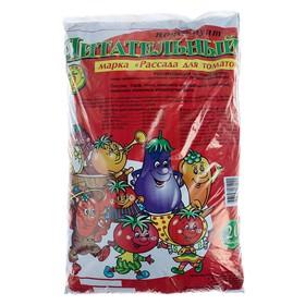 """Почвогрунт для рассады томатов 20 л (12 кг) """"Питательный"""""""