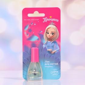 Лак для ногтей детский «Принцесса», некусайка, 6 мл