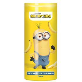 Гель для душа детский, Гадкий Я, банан, 300 мл