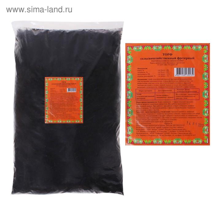 Торф сельскохозяйственный, фрезерный, 8 л (4,4 кг)