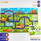 """Developing puzzle Mat """"Transport"""" 60x90 cm"""