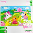 "Developing Mat puzzle ""Princess"" 60x90 cm"