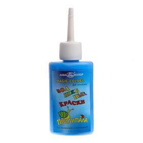 Краска по стеклу витражная, «Аппликация», в банке, 50 мл, цвет синий, «Прилипала» (морозостойкая)